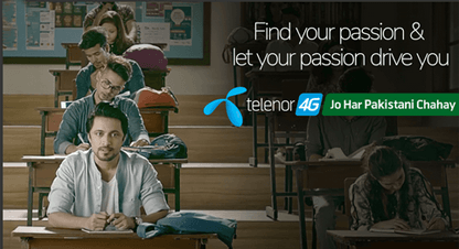 Telenor 4G English Bolna